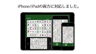 四川省136 screenshot1