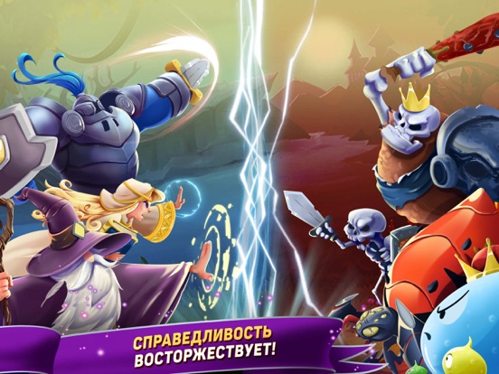 Tap Knights: монстр & герои на iPad