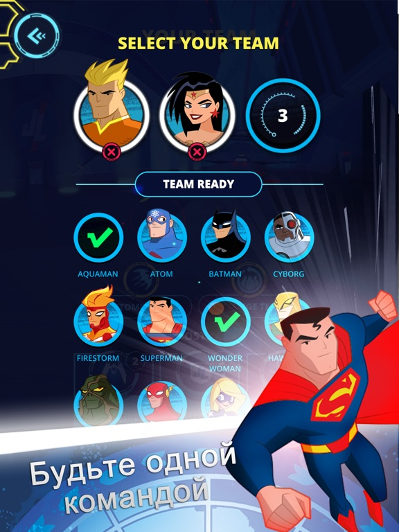 Скачать Justice League Action Run