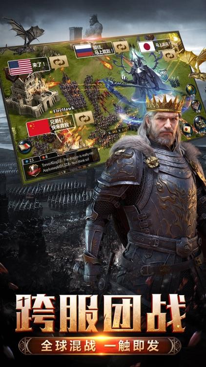阿瓦隆之王:全球服 screenshot-3