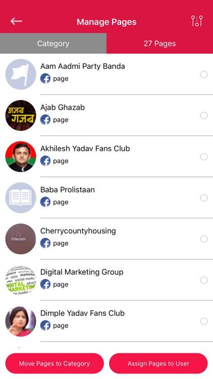 1Click Social screenshot-4