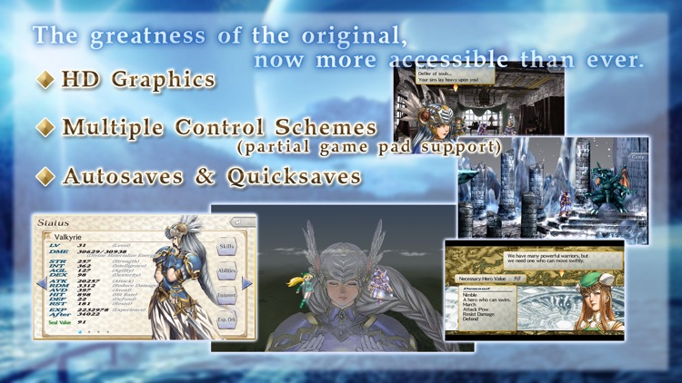 VALKYRIE PROFILE: LENNETH screenshot-4