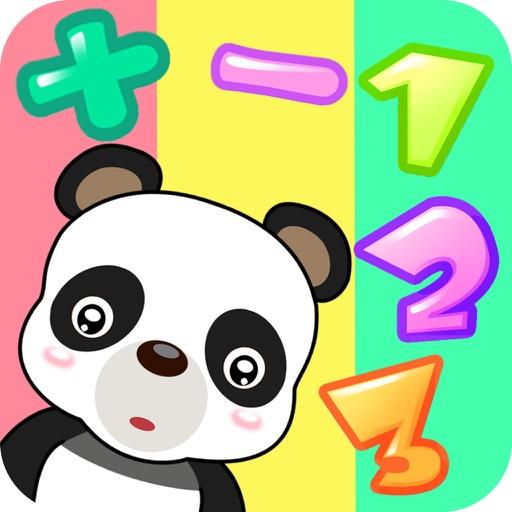 儿童数学益智教育游戏 iOS App