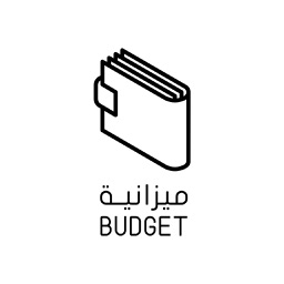 Budget - The Budgets and Expense Manager