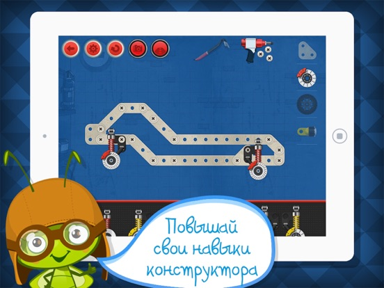 Игра Конструктор: приложение и игра
