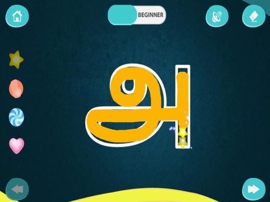 CHIMKY Trace Tamil Alphabets | App Price Drops