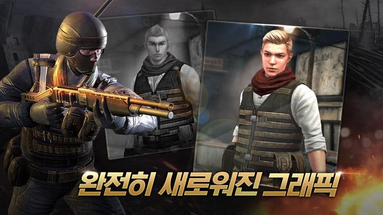 스페셜 솔져 - 모바일 FPS screenshot-4