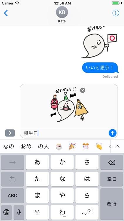 obake chan!! screenshot-3