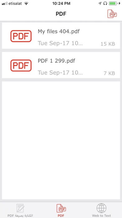 Convert Photo To PDF Professional Screenshot 5