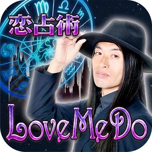 芸能人の結婚的中の占い【占い師Love Me Do】最強占い