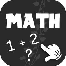 Activities of Cool Math & Logic Quiz Puzzle
