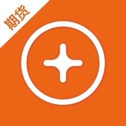 金十期货—国内外期货行情资讯软件