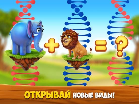 ZooCraft: Семья животных для iPad