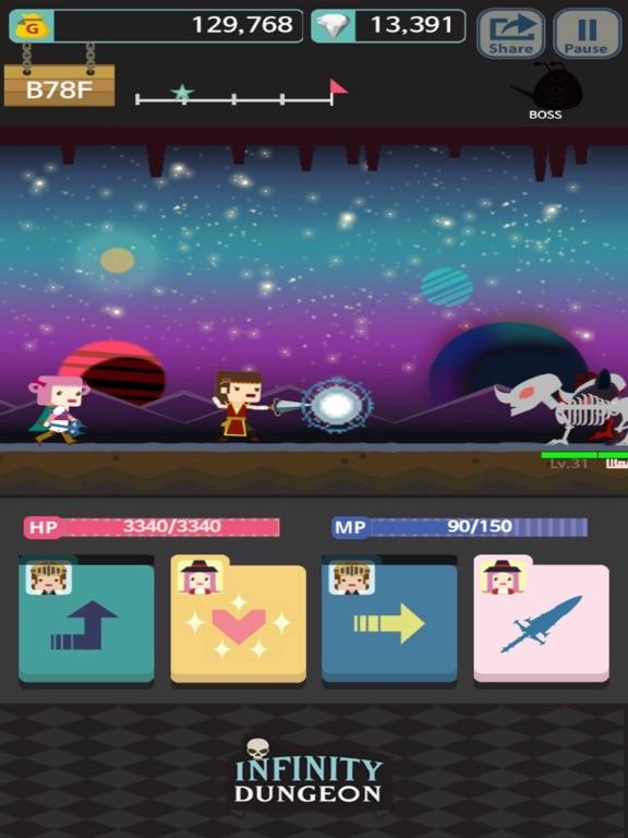 Infinity Dungeon RPG VIP Screenshots