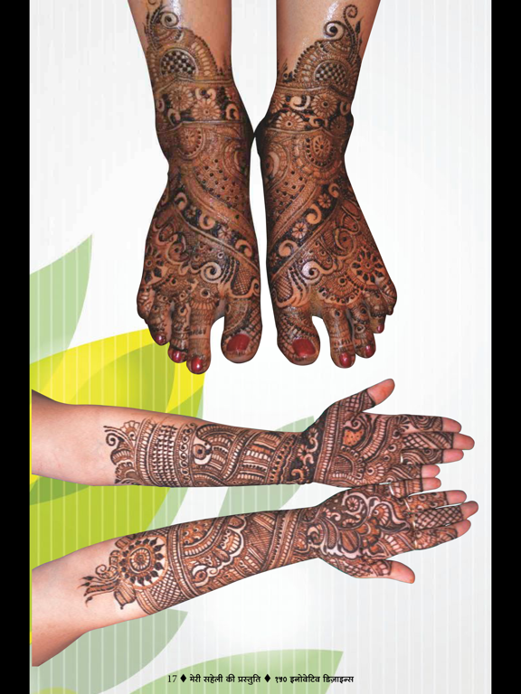 Recipe and Mehendi screenshot 10