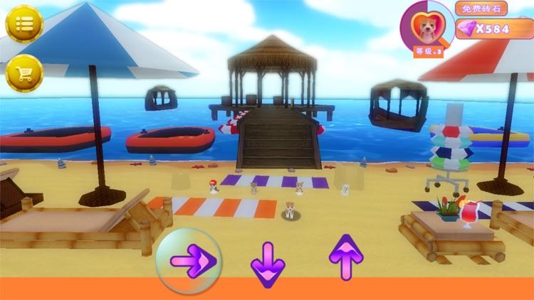 小狗:可爱宠物养成游戏 screenshot-6