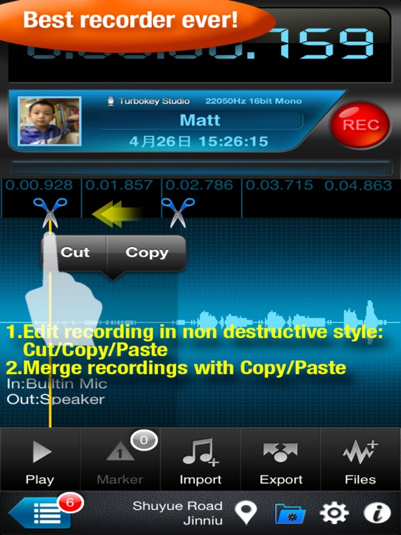 Recorder Plus: voice record, audio memo, sound editor screenshot