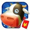 富豪庄园 - 模拟经营养成农场小镇游戏