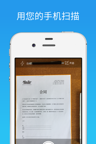 JotNot Scanner App Pro screenshot 1