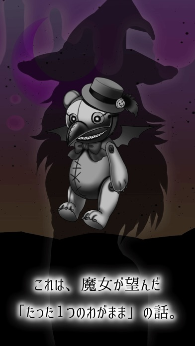 脱出ゲームホラー ハロウィンパーティからの脱出紹介画像5