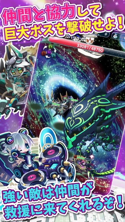 エイリアンのたまご(エリたま)【新感覚!ふるふる交配RPG】 screenshot-6