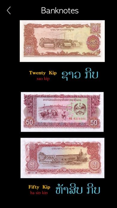 Learn Lao Handwriting ! screenshot 9