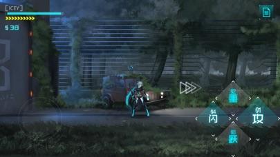 ICEY screenshot 1