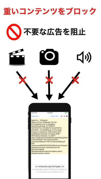 検索 ウェブテキスト URL ブラウザ screenshot1