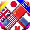 国旗 旗のソリティア by SZY