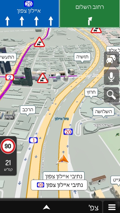 Israel - iGO primo Nextgen - AppRecs