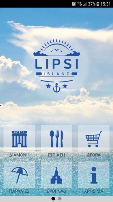 点击获取Lipsi Guide