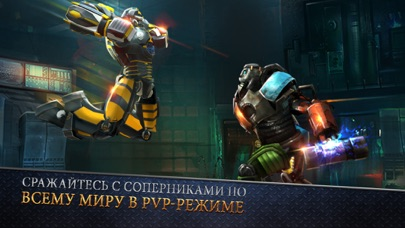 Real Steel World Robot Boxing Скриншоты4