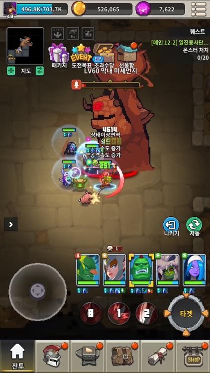 게임이망했다 screenshot-7