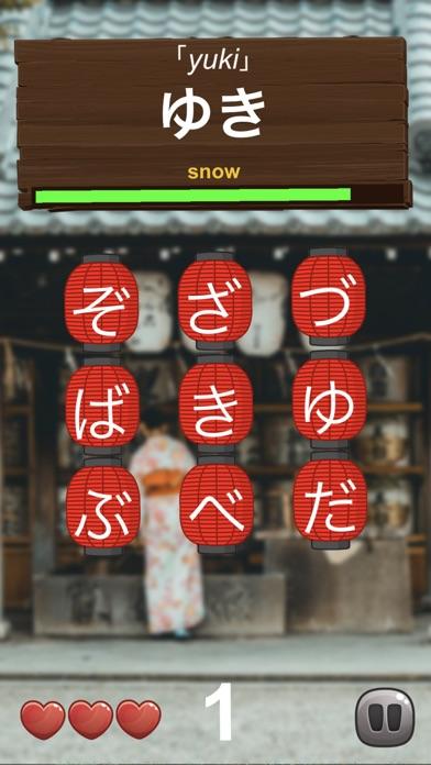 Japanese Hiragana & Katakana screenshot 4