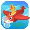 恐龙飞机 - 飞行儿童游戏