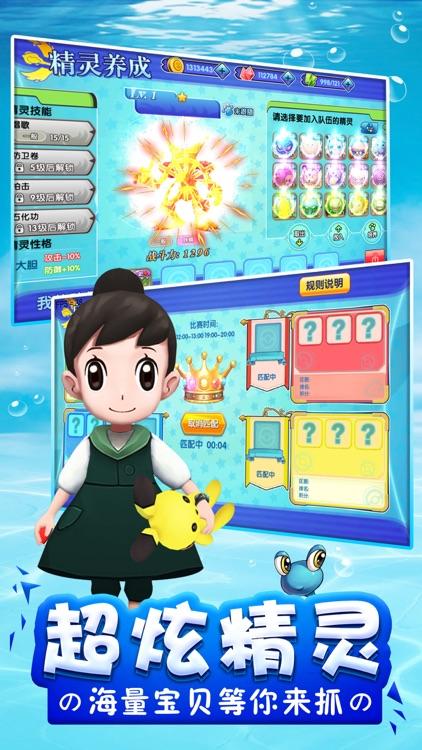 口袋大乱斗-口袋完美复刻手游 screenshot-3