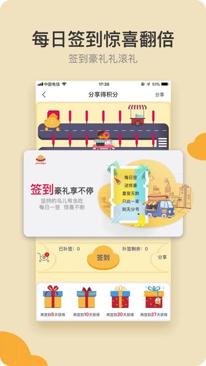 Kouhigh-口嗨网 screenshot-3