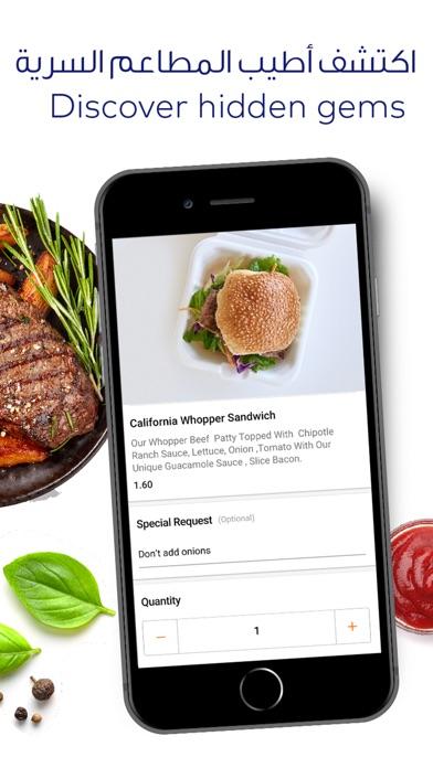 Screenshot for Talabat طلبات - Food ordering in United Arab Emirates App Store