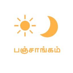 Tamil Calendar (2018-19)