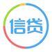 66.信贷圈 - 信贷经理的客户管理工具