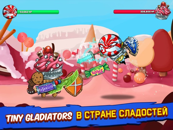 Tiny Gladiators на iPad