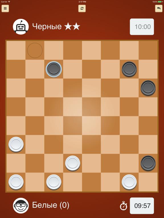 Русские шашки ! для iPad