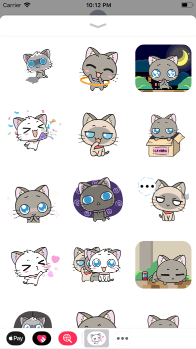 Little Cats Animated Stickers screenshot two