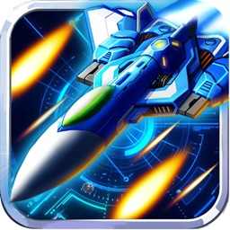 Galaxy Shooter Space Defense
