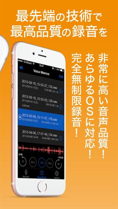 Voice Recorder HD screenshot1