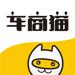 138.车商猫-带来更多生意机会