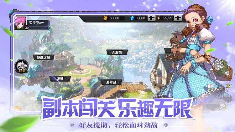 王者猎人- 赌上生命的巅峰对决 screenshot-3