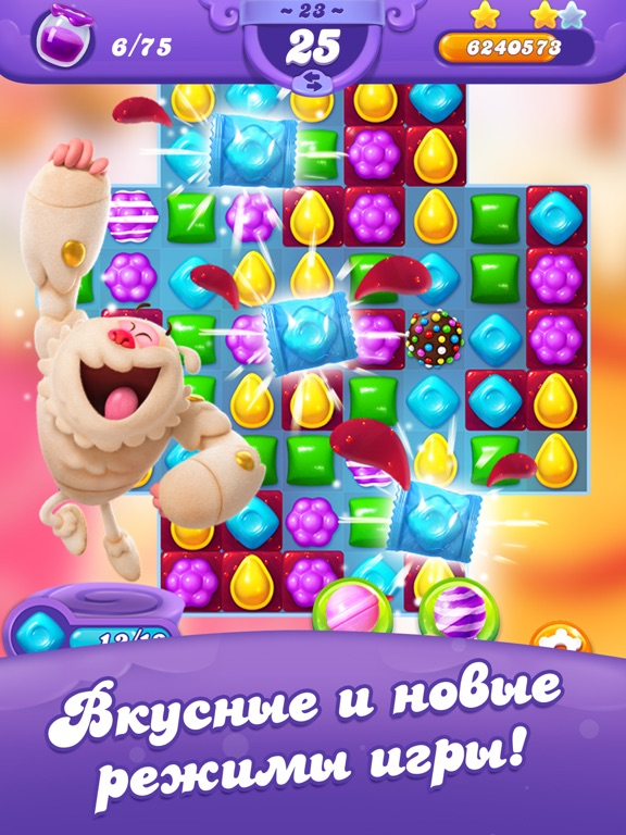 Candy Crush Friends Saga на iPad