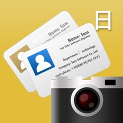 Samcard business card scanner on the app store samcard business card scanner 4 reheart Choice Image