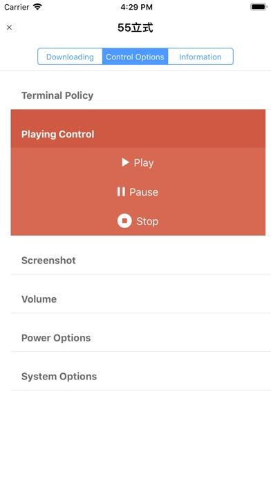 H5 Smart Digital Signage screenshot #3